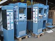 брендирование платежного терминала синий