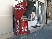 брендирование платежного терминала красный