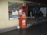 брендирование платежного терминала киви