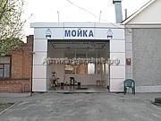 брендирование фасада мойки