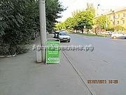 штендер центра Фото Фиера