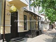 консоль магазина Сумочка