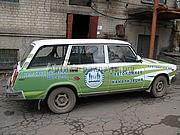 брендирование автомобиля Тополь-Эко