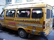 брендирование автомобиля единой телефонной службы Ростова