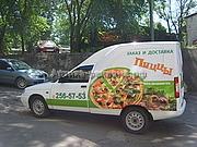 брендирование автомобиля Donpizza