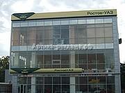 высотные работы Ростов УАЗ