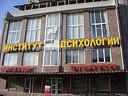 световые объемные буквы магазина Империя Продуктов