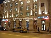 световые объемные буквы магазина Подиум