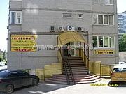 козырек и перила детского магазина Тигренок