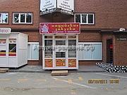 поклейка пленки на магазин Индийские закуски