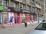 световой короб магазина Косметичка 2