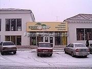 световой короб магазина Книгомир