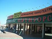 световой короб магазина Техносила