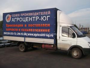 DSCF4566