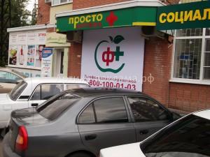 DSCF6382