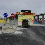 РОМАШКА НА ВОЕНВЕДЕ_новый размер